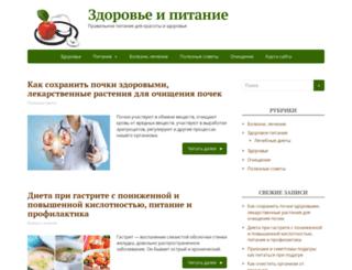 bezdietu.ru screenshot