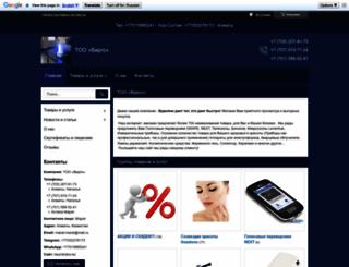 beznitratov.kz screenshot