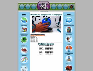bezpanika.com screenshot