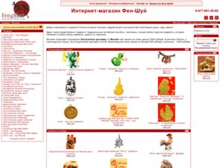 bezproblem.com screenshot