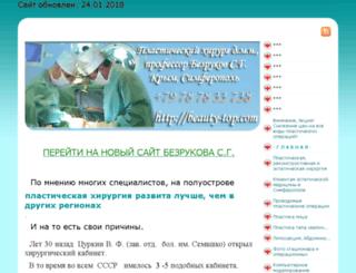 bezrykov.at.ua screenshot