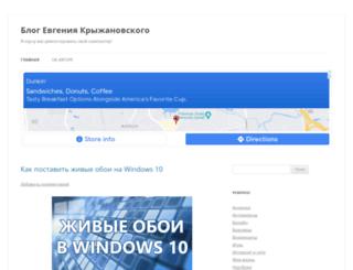 bezwindowsa.ru screenshot