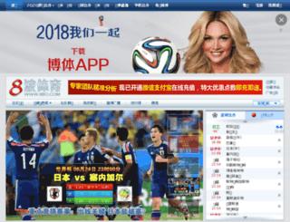 bf.8bo.com screenshot