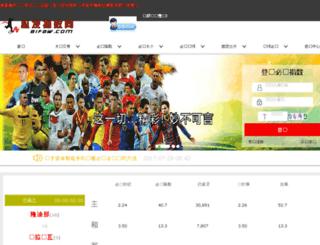 bf.bifaw.com screenshot