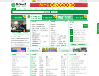 bf.huamu.cn screenshot