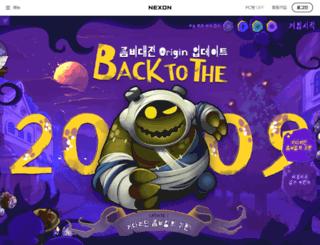 bf.nexon.com screenshot