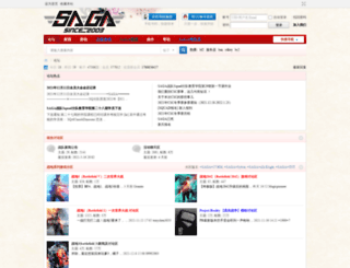 bf2.com.cn screenshot