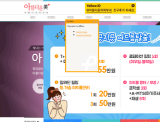 bfclinic.com screenshot