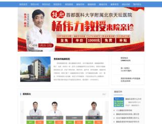 bfjslm.com screenshot