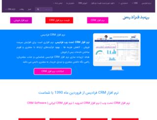 bfn.ir screenshot