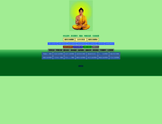 bfnn.org screenshot