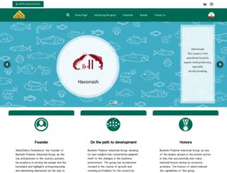 bfpig.com screenshot