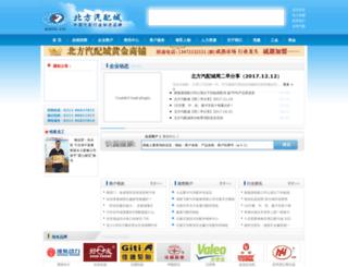 bfqpc.com screenshot