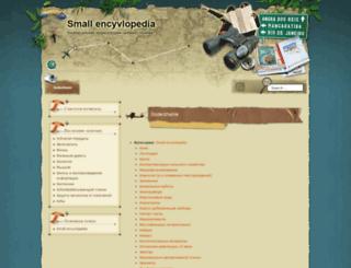 bfsibguti.ru screenshot