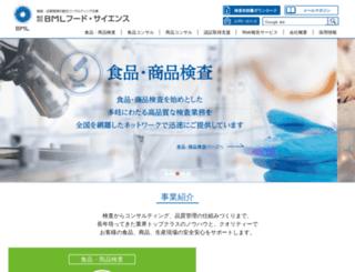 bfss.co.jp screenshot