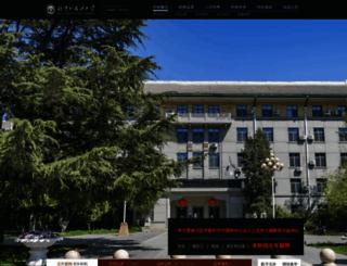 bfsu.edu.cn screenshot