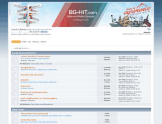 bg-hit.com screenshot