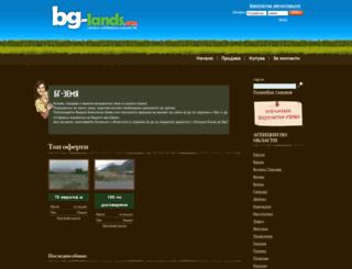 bg-lands.com screenshot