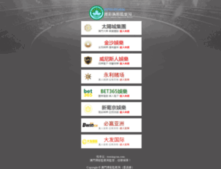 bg-max.com screenshot