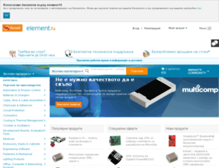 bg.farnell.com screenshot