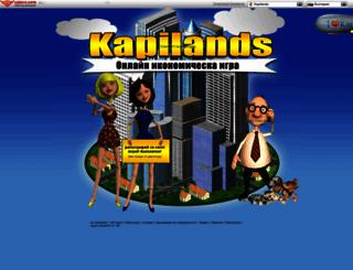bg.kapilands.eu screenshot