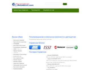 bg.semiconductordatasheet.com screenshot
