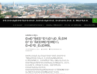 bg10.net screenshot