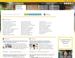 bg22.ru screenshot