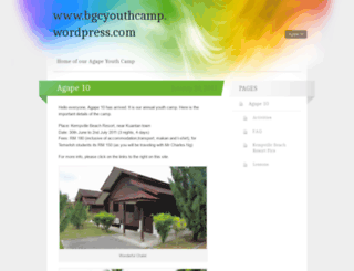 bgcyouthcamp.wordpress.com screenshot
