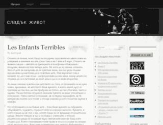 bgdolcevita.wordpress.com screenshot