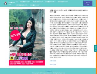 bgeeks12.com screenshot