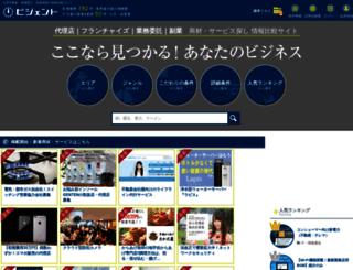bgent.net screenshot