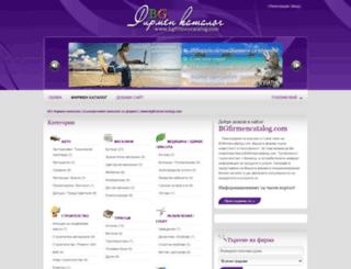 bgfirmencatalog.com screenshot