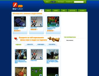 bgflash.com screenshot