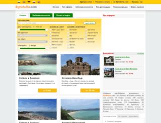 bghotelite.com screenshot