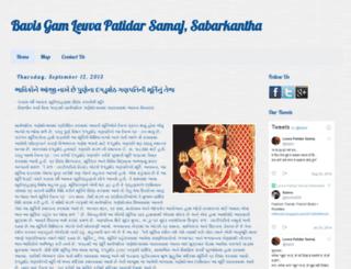bglps.blogspot.in screenshot