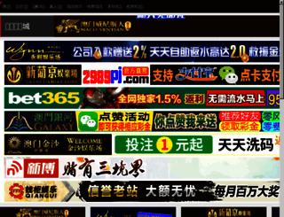 bgmagazin.net screenshot