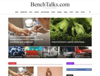 bgpublishers.com screenshot