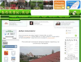 bgrsk.ru screenshot