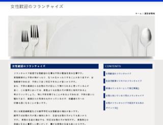 bgseriali.info screenshot
