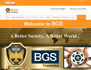 bgsfoundation.org screenshot