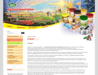 bgsspb.ru screenshot