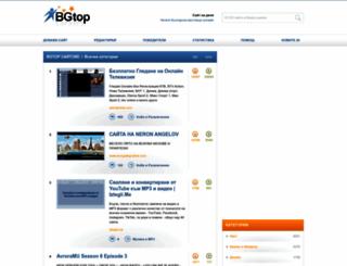 bgtop.net screenshot