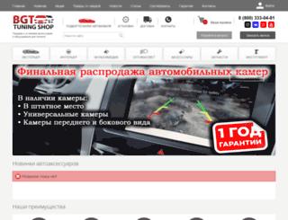 bgtshop.ru screenshot