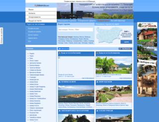 bgvakancia.com screenshot