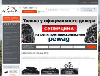 bgznk.ru screenshot
