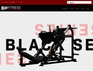 bh-hipower.com screenshot
