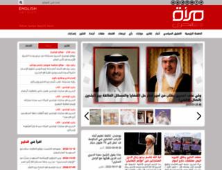bh-mirror.no-ip.org screenshot