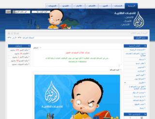 bh-report.com screenshot