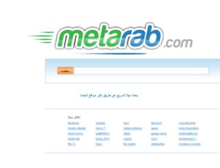 bh.metarab.com screenshot